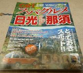 Koyuki_200712_l11_2