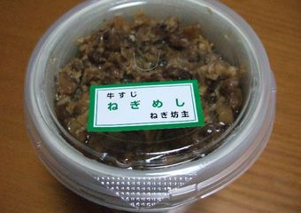 2008_04_24_2