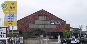 2008_06_09_07