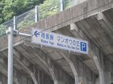 2008_06_11_01