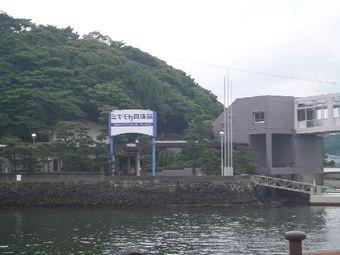 2008_06_11_111_2
