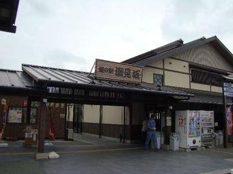 2008_06_11_301