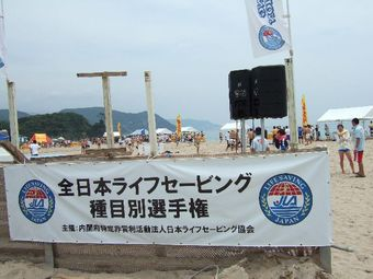 2008_06_16_2_05