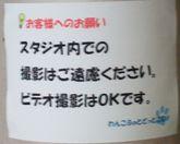 2008_06_17_1_16