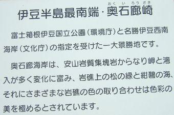 2008_06_18_1_01