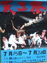 2008_07_04_09