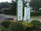 2008_07_13_10