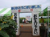 2008_07_28_07