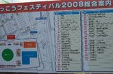 2008_10_06_01