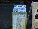 2008_10_19_03