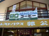 2008_10_19_04