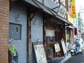 2008_10_23_04