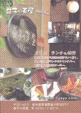 2008_11_03_09