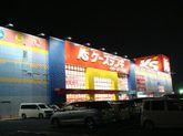 2008_11_16_02
