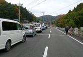 2008_11_16_14