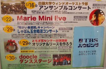 2008_11_18_05