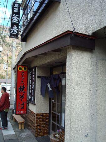 2008_12_07_1