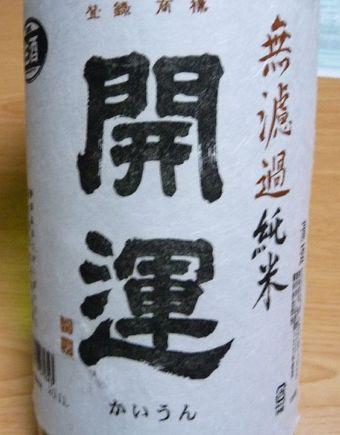 2008_12_1201