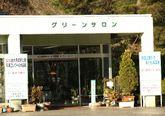2009_01_03_08