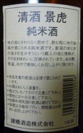 2009_03_27_01