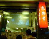 2009_06_taiwan35_2
