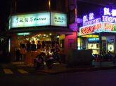 2009_06_taiwan59