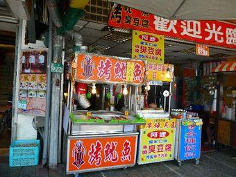 2009_06_taiwan05