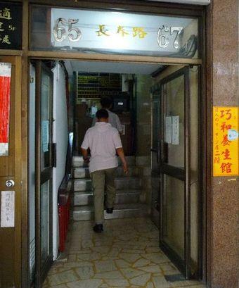 2009_06_taiwan33