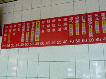 2009_06_taiwan50
