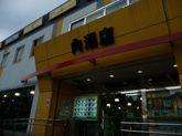 2009_06_taiwan57