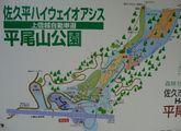 2009_07_12_02