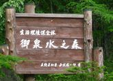 2009_07_12_502