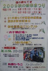 2009_09_21_09