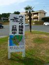 2009_09_26_04