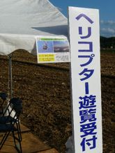2009_10_10_02