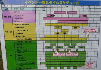 2009_10_31_7_02