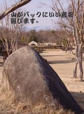 2009_01_07_08