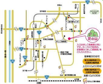 Hananoyama_map